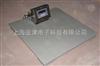 SCS-EX五吨涂料厂防爆电子地磅称,5吨优质防爆地磅,平台称