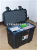 M123082中西牌便携式烟气烟尘分析仪型号:ZX-3000(烟尘+SO2)