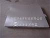 30吨全防水电子平台秤,30吨全不锈钢防水平台秤