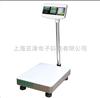 TCS-H1C上海计数秤,上海计数台秤