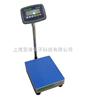 TCS-H1C电子计重秤,60kg电子计重秤