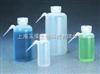 广口UnitaryTM洗瓶 125ml 进口