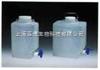 矩形细口大瓶(带放水口) 9L 可高温高压 进口