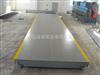 SCS100吨电子地中衡