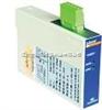 BM系列模擬信號隔離器
