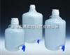 细口大瓶(带放水口) 10L 可高温高压 进口