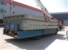 SCS120吨电子地中衡