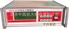 煤焦油在线水分检测仪