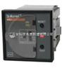 安科瑞ASJ20-LD1A智能電力繼電器