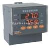 WHD90R-11/M温湿度控制器