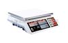 亚津衡器出售:上海7.5kg电子计数秤