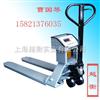 SCS1吨不锈钢电子叉车秤,2吨不锈钢叉车泵,3吨不锈钢叉车磅