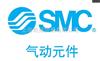 SMC干燥器作用,SMC干燥器分类,SMC干燥器
