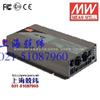 逆变稳压电源TS-700 700W