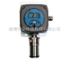 美国华瑞SP-3101 固定式氧气检测仪