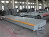 SCS矿业专用汽车衡,60吨80吨100吨120吨150吨汽车地磅秤