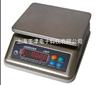 电子防水秤JWE-15Kg/0.5g食品防水秤