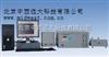 通用微机库仑仪 型号:CN61M/LC-6库号:M119979