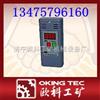 JCB4型甲烷�z�y�缶��x