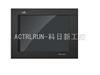 研祥PPC-1561工业级触摸式平板电脑