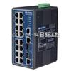 研华EKI-7656C 网管型冗余千兆以太网交换机