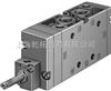 MPYE-5-1/4-420-BFESTO流量控制阀/德国FESTO控制阀