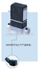 6606型BURKERT直动式摇臂电磁阀