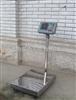 TCS100kg不锈钢平台秤-100千克不锈钢台秤价格