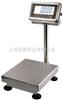 TCS150kg不锈钢平台秤-150kg不锈钢电子磅