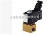 6012型宝德微型直接安装导阀/BURKERT导阀