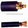 矿用橡套采煤机电缆