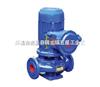 泵阀之乡离心泵制造商,卧式离心泵,全尺寸,全材质,ISW离心泵
