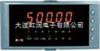 NHR-3100单相电量表
