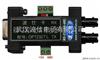 OPT232TL波仕 微型RS-232/TTL/光纤转换器(多模4Km)-OPT232TL