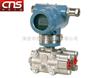 CNS-3851/1151AP扩散硅压力变送器