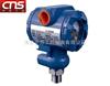 CNS-GPB扩散硅压力变送器