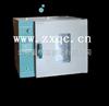 M329366远红外干燥箱 型号:BDW1-HW-500AS