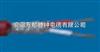 安徽耐高温硅橡胶电线
