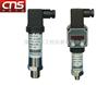 CNS-GP扩散硅压力变送器