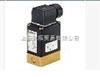 2103型德国BURKERT过程控制阀/BURKERT分析电磁阀