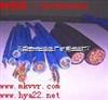 矿用控制电缆-MKVVP,MKVV