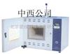 M296533高效节能纤维陶瓷电阻炉(马弗炉) 型号:BDW1-SX3-2.5-12