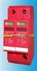 型号:GC-ECH-25/3P+N电涌保护器 型号:GC-ECH-25/3P+N 库号:M333200