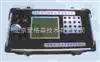 MD13-FNF-MPL便携式粉尘快速测定仪/粉尘仪(!)