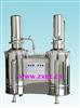 型号:SSF1-DZ5C不锈钢电热重蒸馏水器