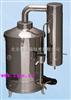 型号:TH70HS-20L不锈钢电热蒸馏水器(20L)