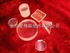 ZHY7-KBr-25*15*3溴化钾盐片(4片) 型号:ZHY7-KBr-25*15*3