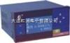 智能PID调节器记录仪/温控器无纸记录仪