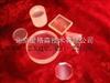 型号:ZHY7-KBr-F10/3溴化钾盐片(4片装)型号:ZHY7-KBr-F10/3