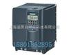 江苏西门子变频器维修-6SE6420销售西门子变频器MM420维修